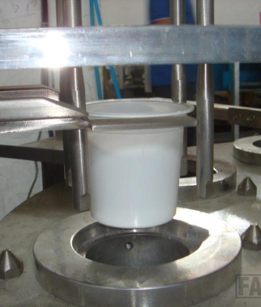 Подача стаканов FIS-900