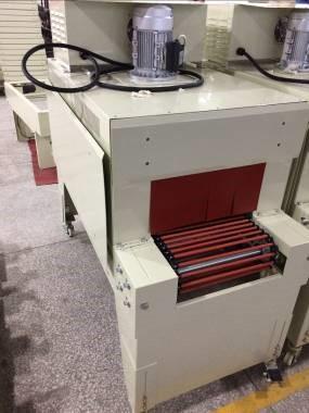 термотоннель BSD-2040 фото