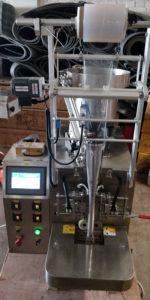 станок упаковочный HDL-60N