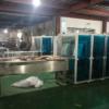 SB800W производство