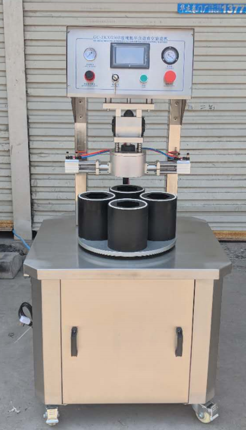 укупорщик вакуумный FX-4SC